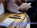 银饰制作技术资料 (181播放)
