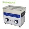 供应山东青岛工艺品超声波清洗机,超声波清洗机厂家,价格