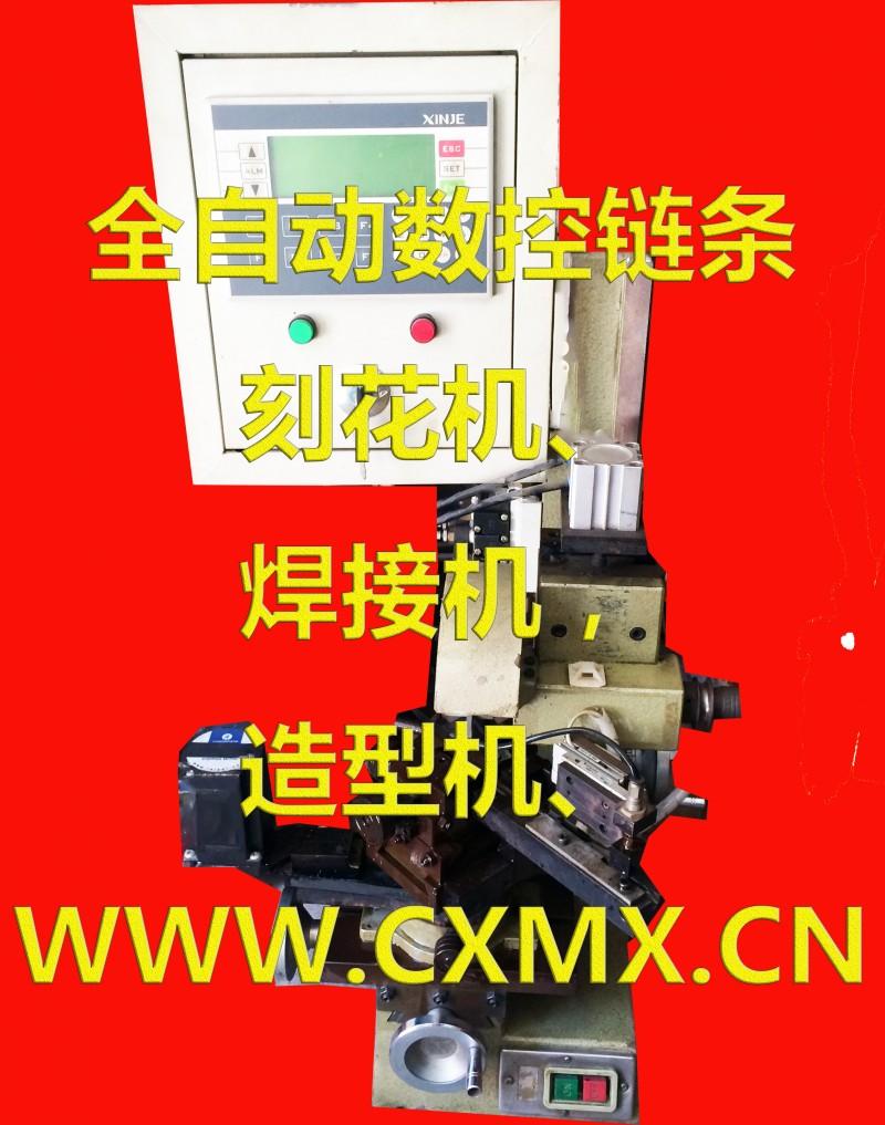 E1F86B78-65C8-4535-988A-AE1CFA390B0F