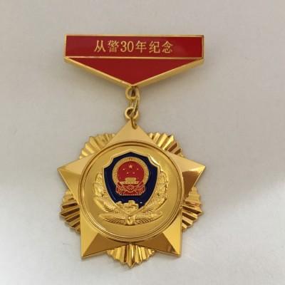 南昌勋章制作退伍纪念章报价南昌铜质勋章厂家