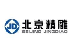 北京精雕软件设计版