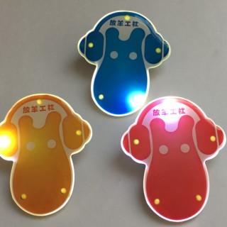 LED发光徽章 亮光胸牌报价 闪光 LOGO胸章订做 发光礼品定制