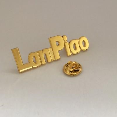 上海专业订做徽章厂家金属胸章logo制作