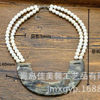 青岛厂家直销 欧美饰品贝壳项链女松石挂坠外贸时尚新款批发定制