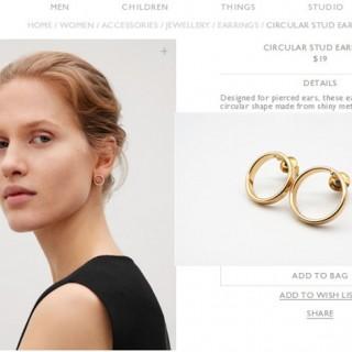 cos 几何圆形质感 简洁时尚耳钉带卡女日韩国饰品