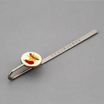 哈尔滨腐蚀书签订做金属书签logo设计