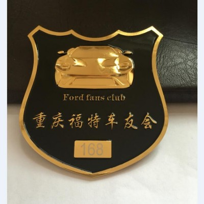 汽车改装车标制作 金属车标订做 哈尔滨车标厂家