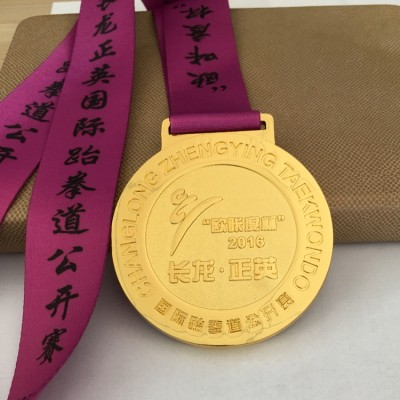 礼品奖牌制作锌合金奖牌定制长沙异形镂空奖牌厂家