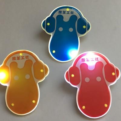 LED胸章制作 发光徽章订做 深圳闪光徽章厂家