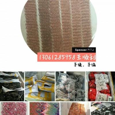 中朝贸易工艺品: