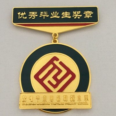 广州勋章专业订做金属纪念勋章制作厂家