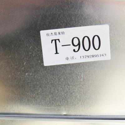 俊杰易莱特T900