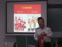 企业消防安全知识培训基础内容