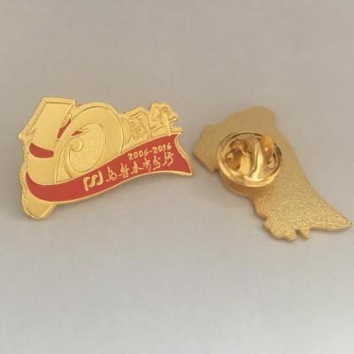 内蒙古徽章设计呼和浩特金属胸章报价
