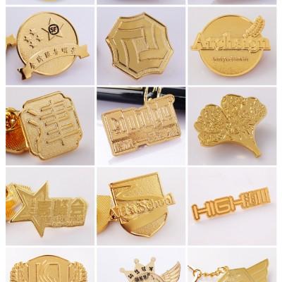 各种形状徽章制作哈尔滨徽章工厂