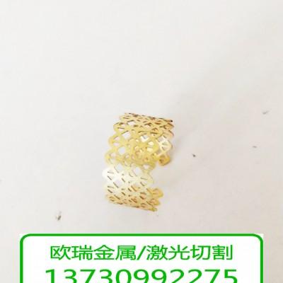 青岛欧瑞金属(宝辉专业激光切割)