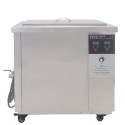 供应单槽式超声波清洗机