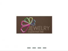 青岛国际珠宝展览会