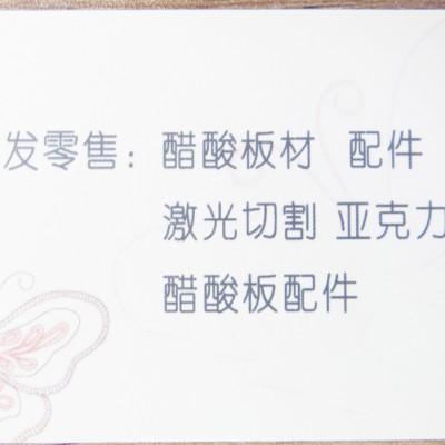 青岛新亚商社名片