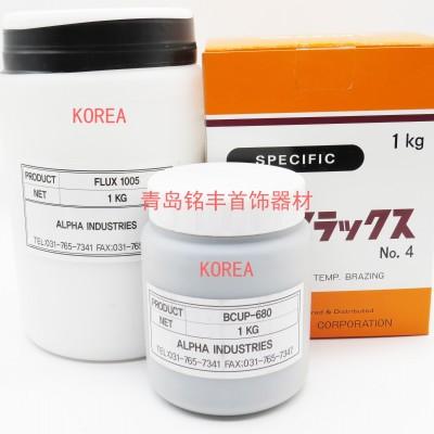 进口韩国白膏,日本白膏