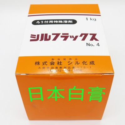 进口韩国焊接白膏