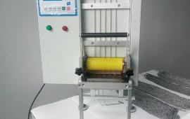 诺途自动剪链机 十字链切链要剪断O字链条剪链条机器视频 (115播放)