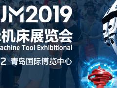 第二十一届中国青岛国际工业自动化技术及装备展览会