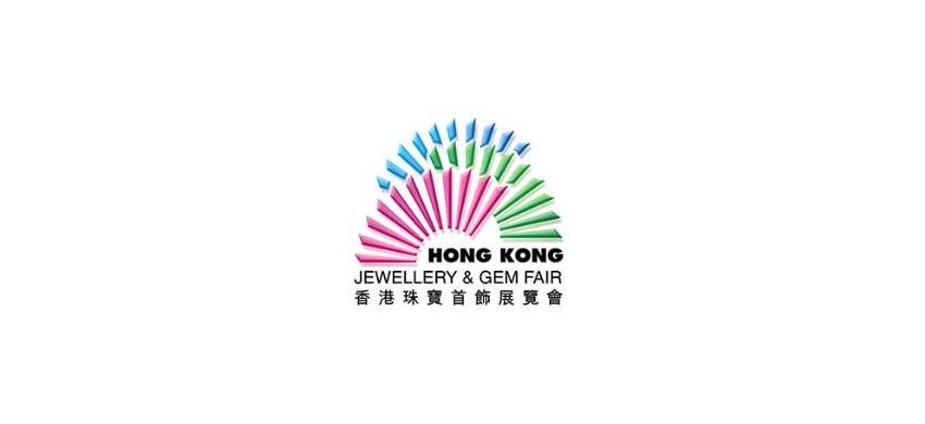 九月香港珠宝首饰展览会