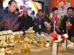2020北京文博会&民宿文化博览会