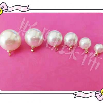 斯阳珠饰Store of pearl factory