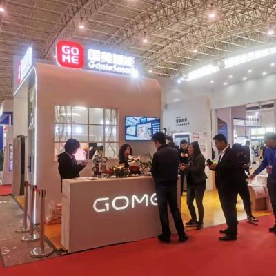 2020北京国际人工智能展览会(AI)