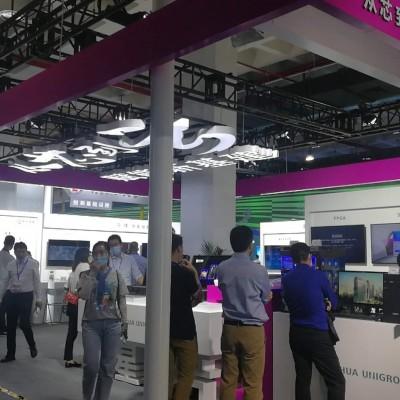 2021北京国际半导体产业展览会