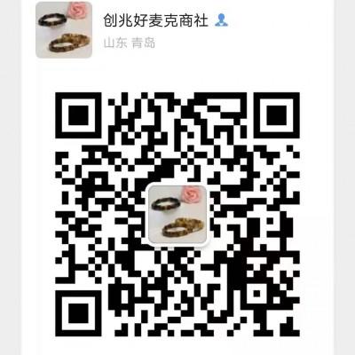 好麥克樹脂工廠(chang)二(er)維碼