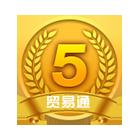 VIP第7年:5级