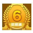 VIP第9年:6级